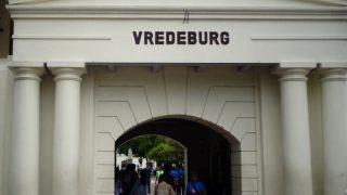 Wisata Museum Benteng Vredeburg Yogyakarta