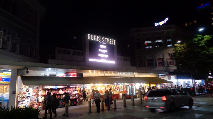 Wisata Berbelanja Murah Di Bugis Street Singapore